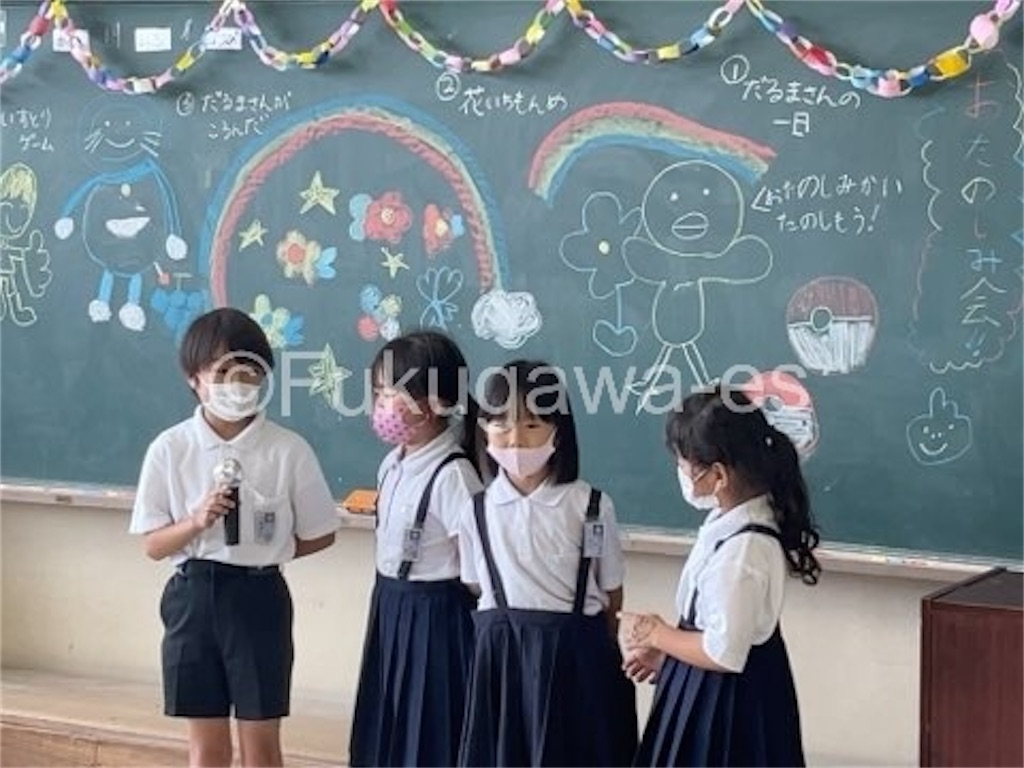 f:id:fukugawa-es:20210719105915j:image