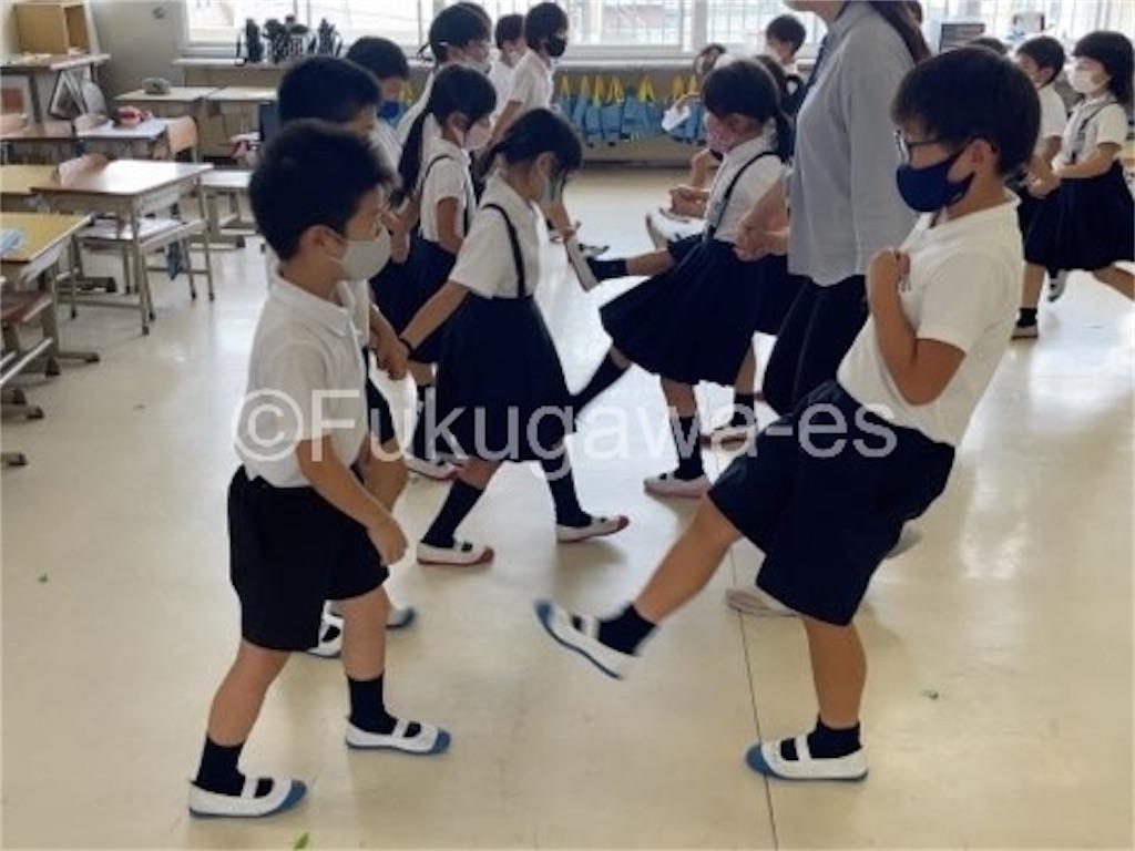 f:id:fukugawa-es:20210719110004j:image