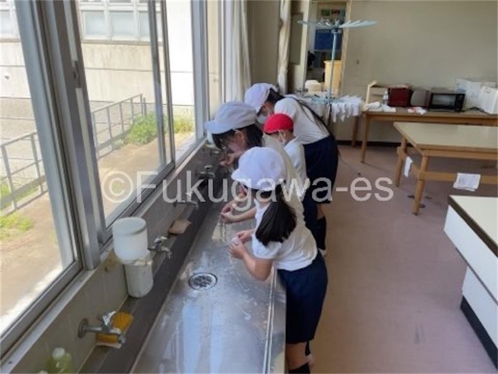 f:id:fukugawa-es:20210720100313j:image