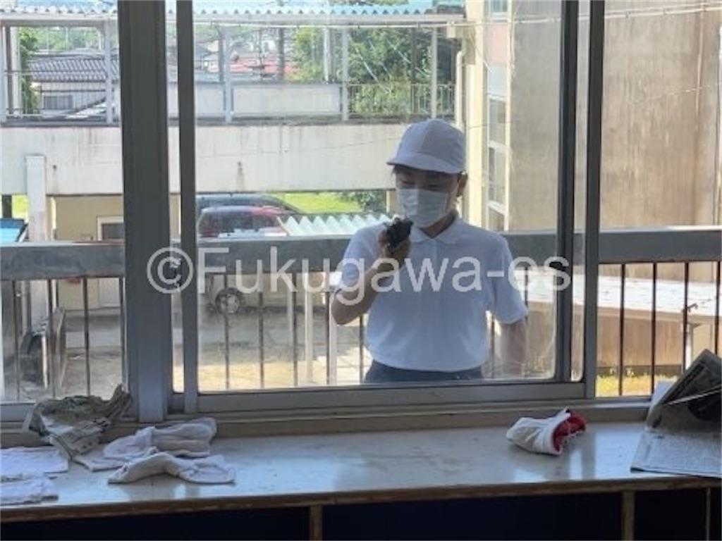 f:id:fukugawa-es:20210720100428j:image