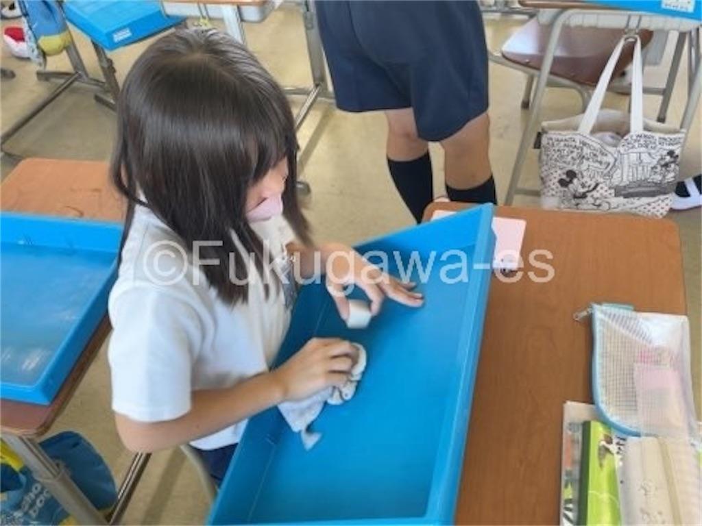 f:id:fukugawa-es:20210720110627j:image
