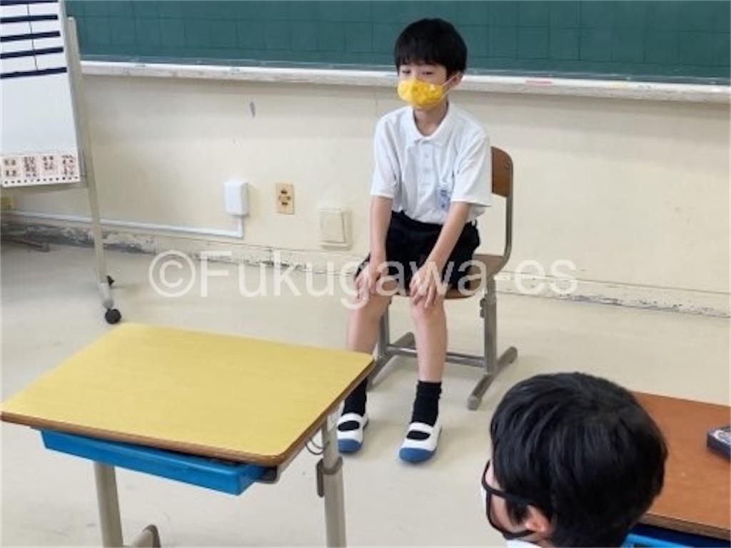 f:id:fukugawa-es:20210822092339j:image