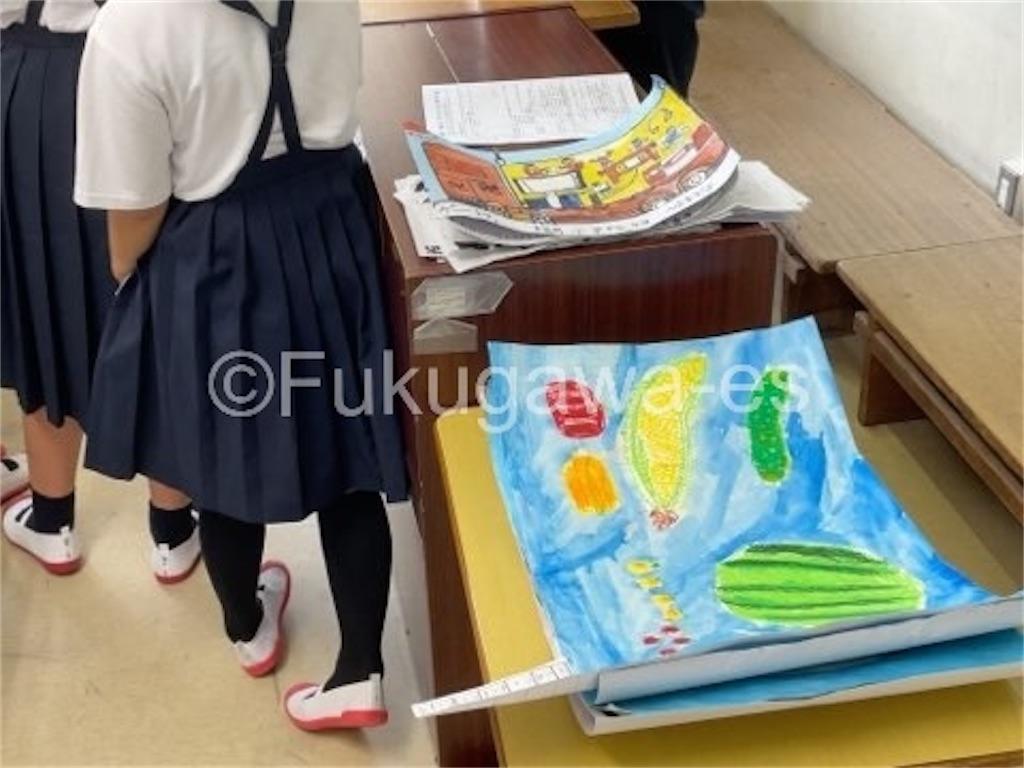 f:id:fukugawa-es:20210822092713j:image