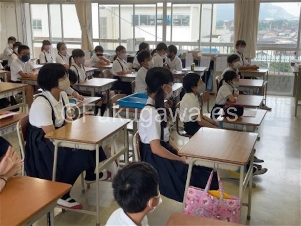 f:id:fukugawa-es:20210822092754j:image