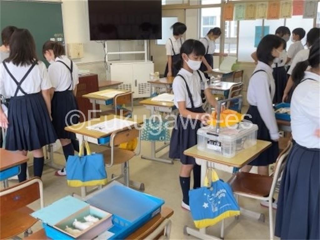 f:id:fukugawa-es:20210822092922j:image