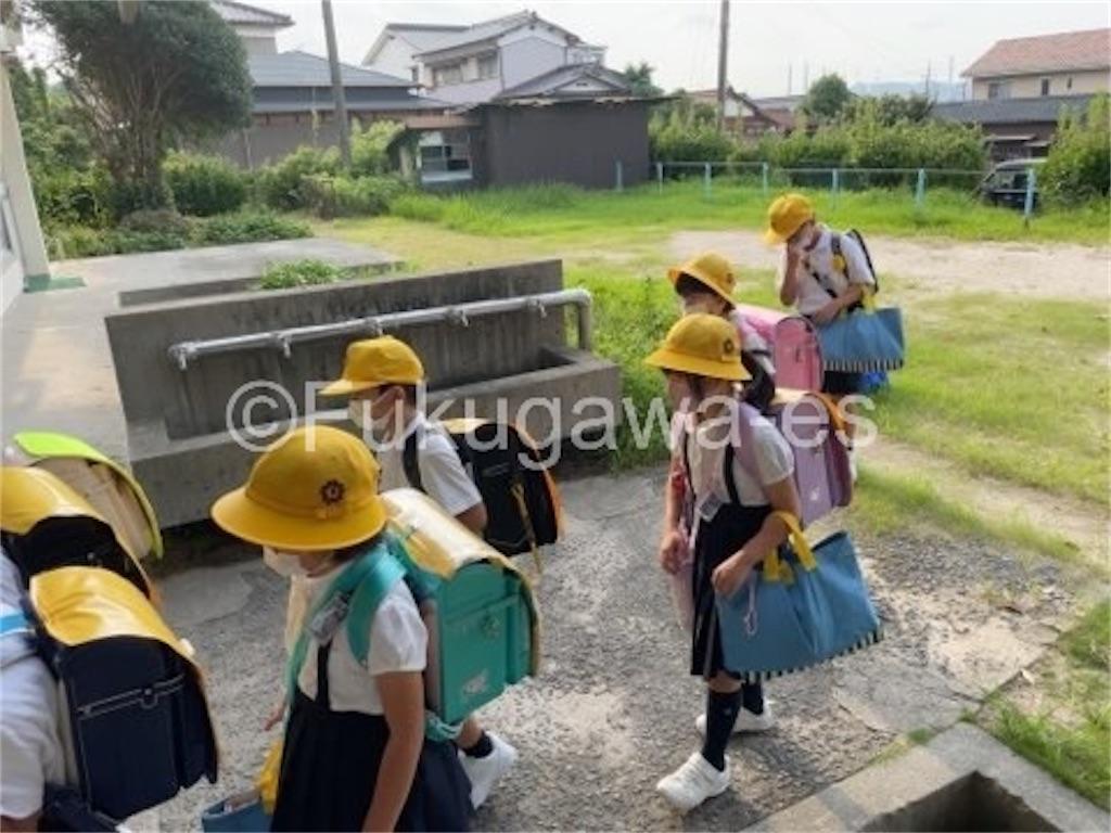 f:id:fukugawa-es:20210901090728j:image