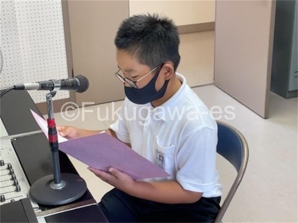 f:id:fukugawa-es:20210901091107j:image