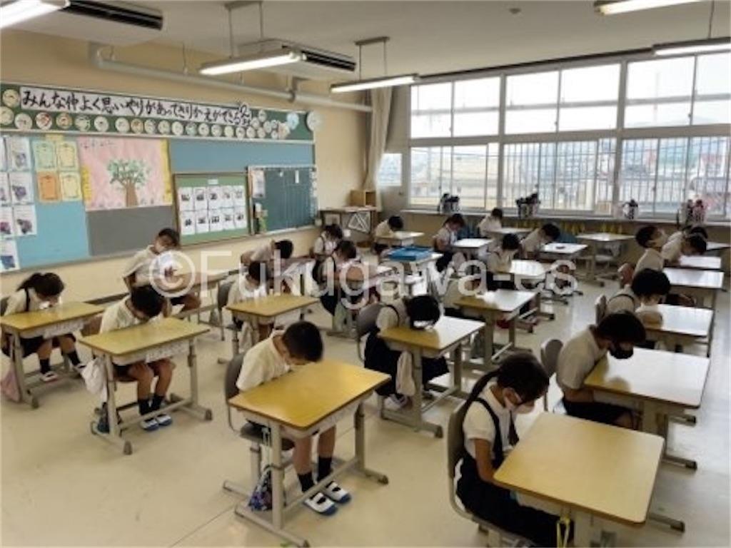 f:id:fukugawa-es:20210901091340j:image