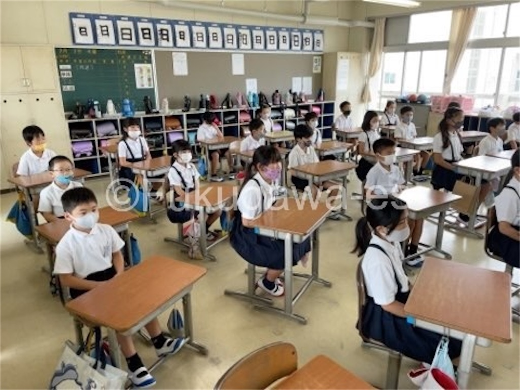 f:id:fukugawa-es:20210901091651j:image