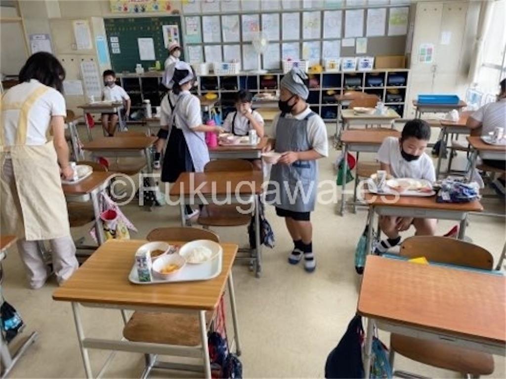 f:id:fukugawa-es:20210901125207j:image