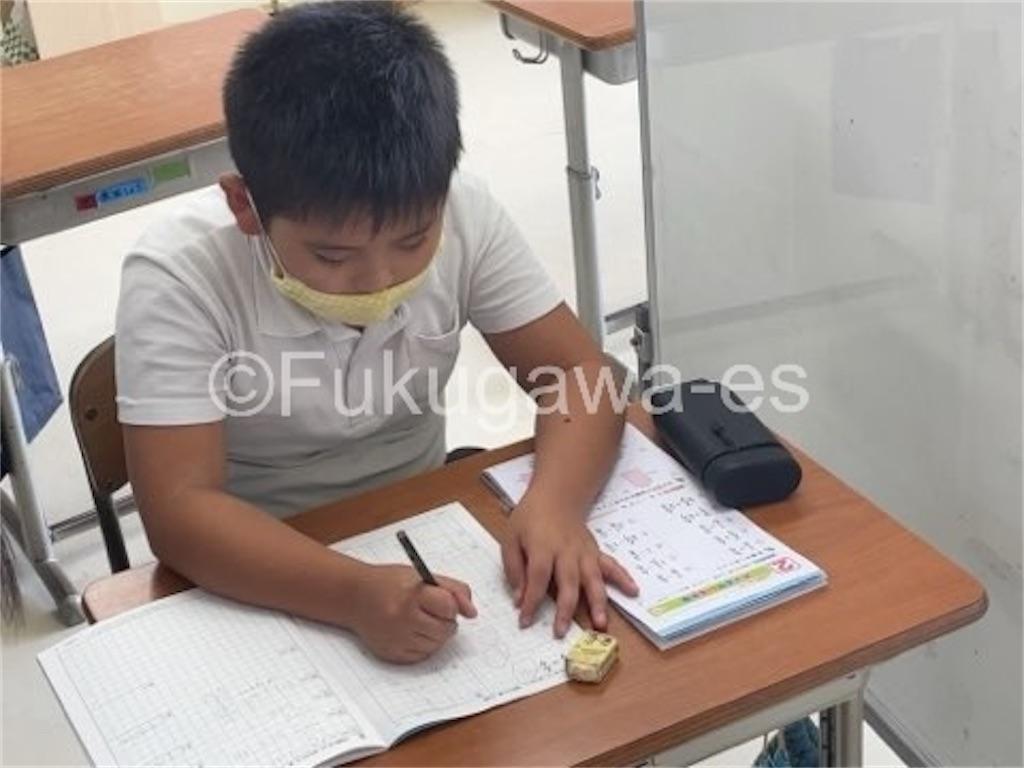f:id:fukugawa-es:20210902115200j:image