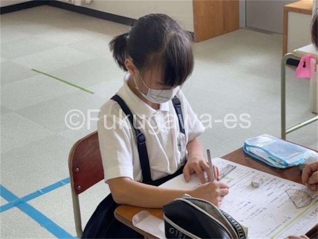 f:id:fukugawa-es:20210902115243j:image
