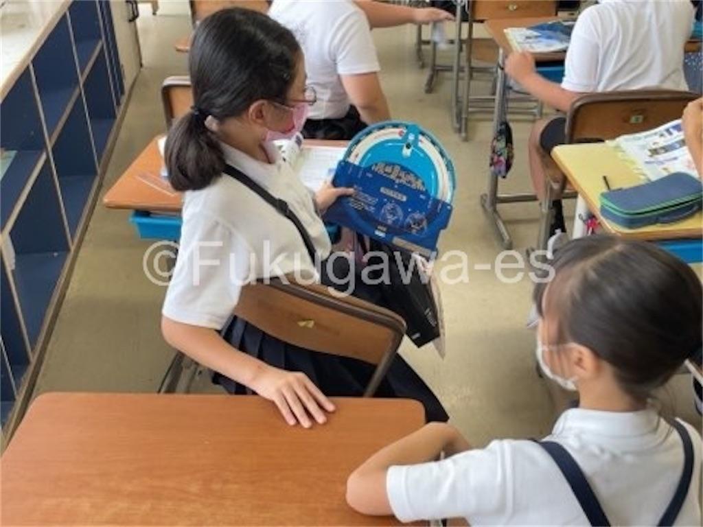 f:id:fukugawa-es:20210907113932j:image