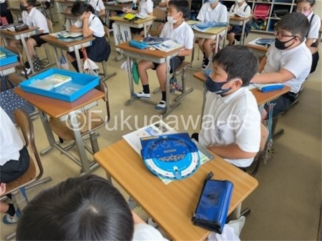 f:id:fukugawa-es:20210907114115j:image