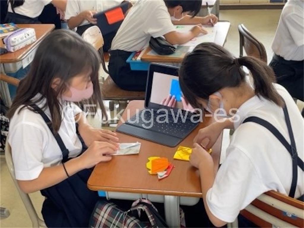 f:id:fukugawa-es:20210907114636j:image