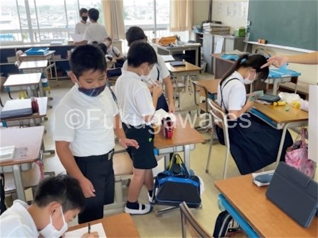 f:id:fukugawa-es:20210907114655j:image