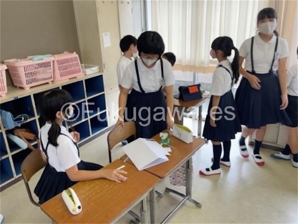 f:id:fukugawa-es:20210907114715j:image