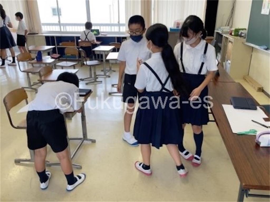 f:id:fukugawa-es:20210907114721j:image