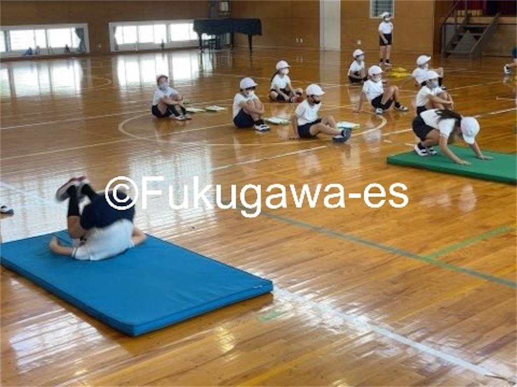 f:id:fukugawa-es:20210909123935j:image