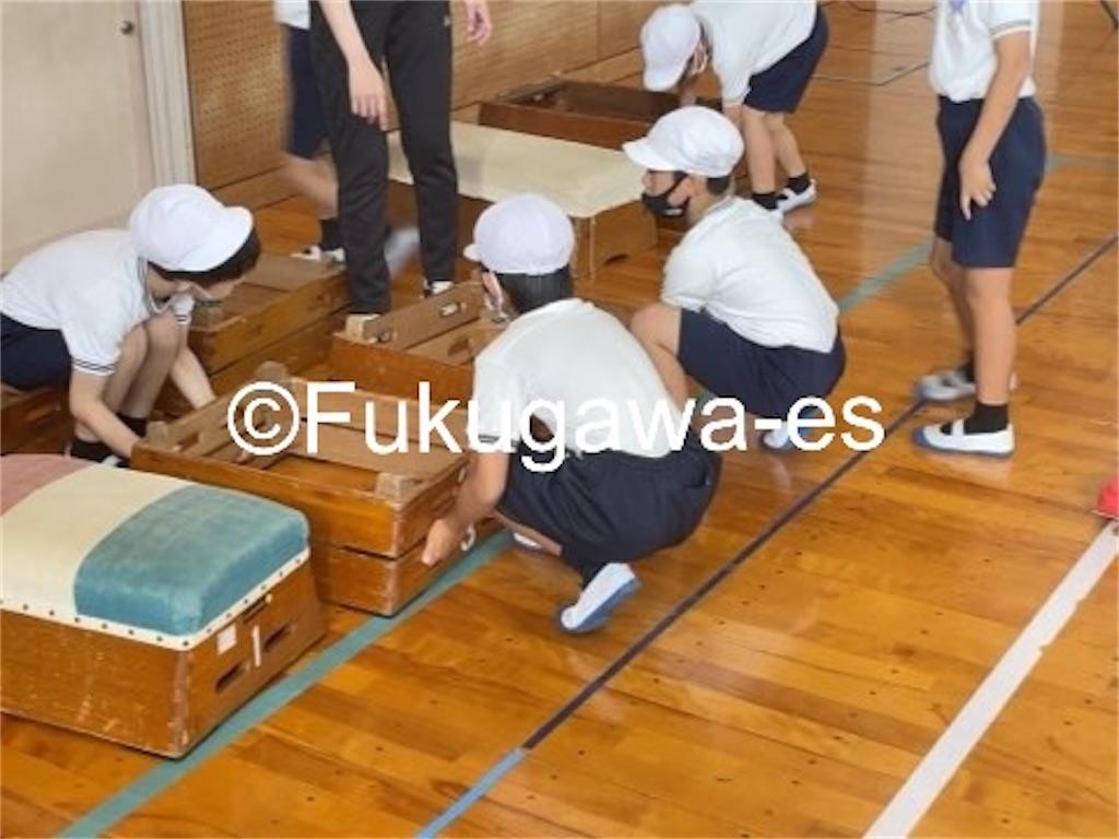 f:id:fukugawa-es:20210909123950j:image