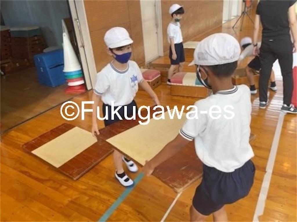 f:id:fukugawa-es:20210909124001j:image