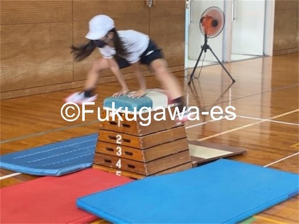 f:id:fukugawa-es:20210909124025j:image
