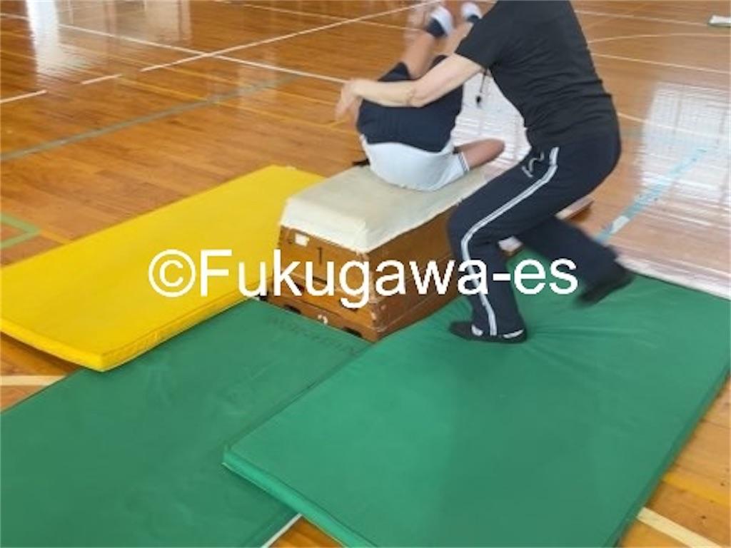 f:id:fukugawa-es:20210909124215j:image