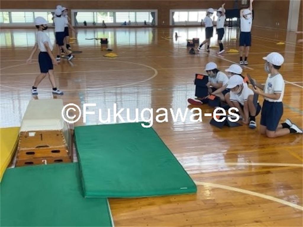 f:id:fukugawa-es:20210909124252j:image