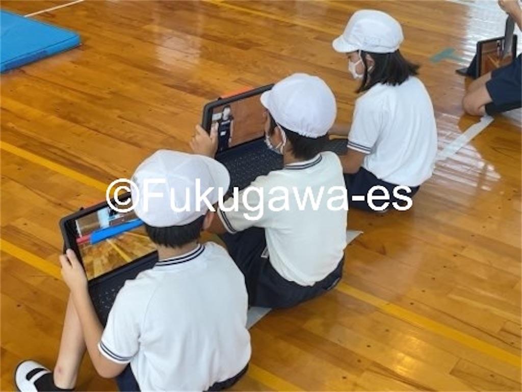 f:id:fukugawa-es:20210909124309j:image