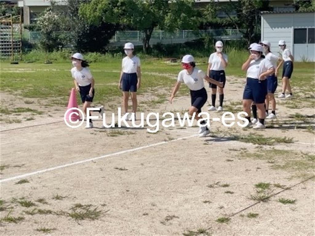f:id:fukugawa-es:20210909143352j:image
