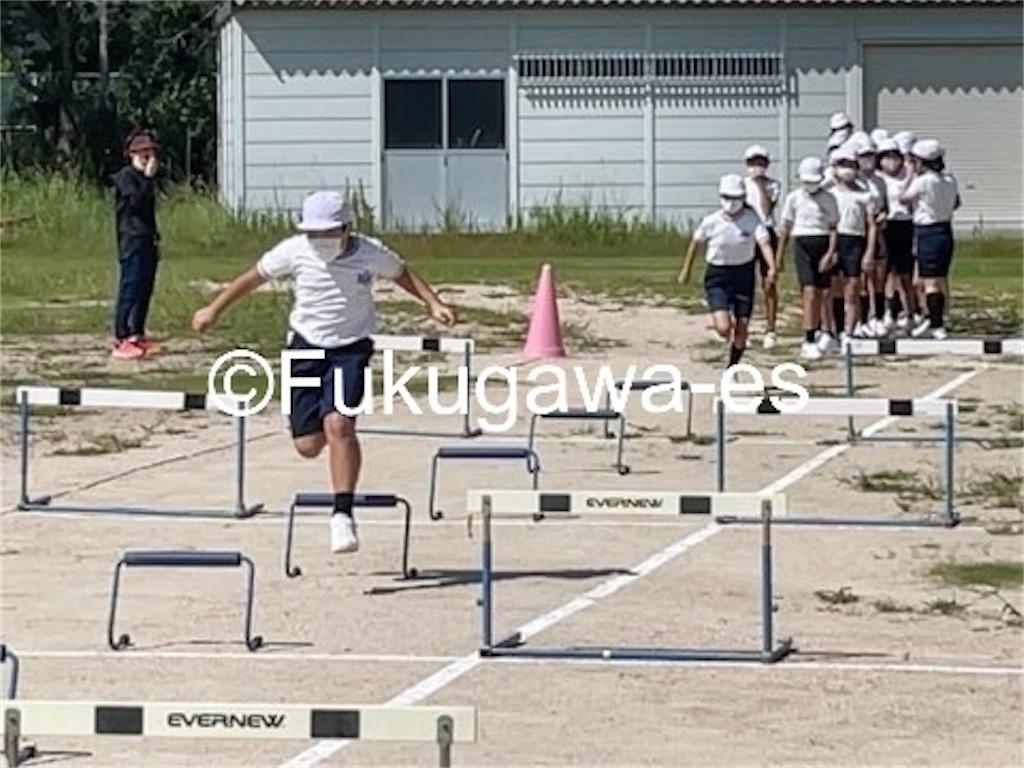 f:id:fukugawa-es:20210909144037j:image