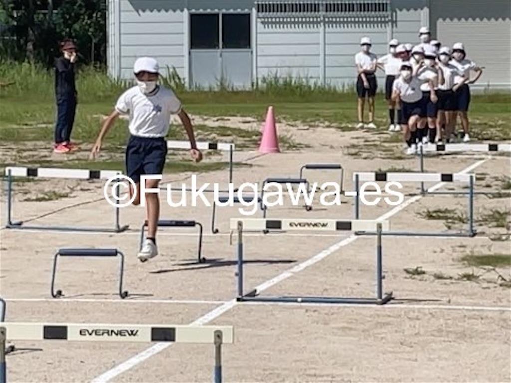 f:id:fukugawa-es:20210909144051j:image