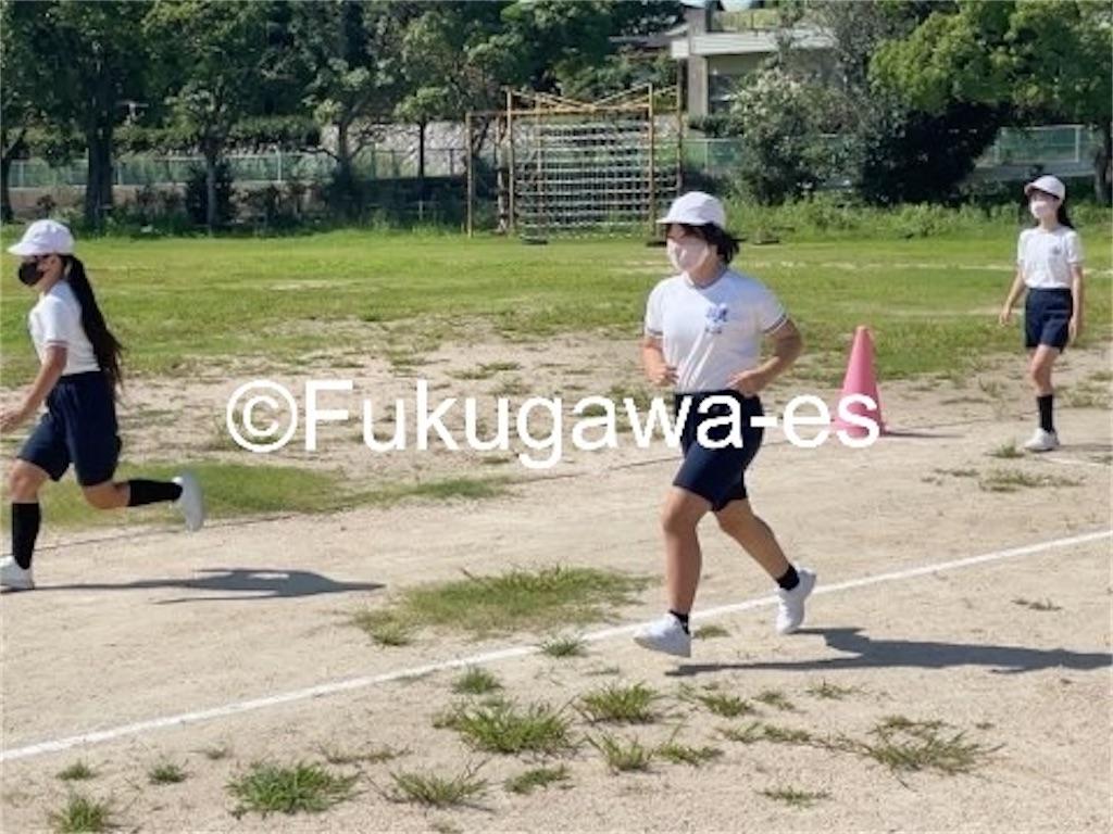 f:id:fukugawa-es:20210909144152j:image