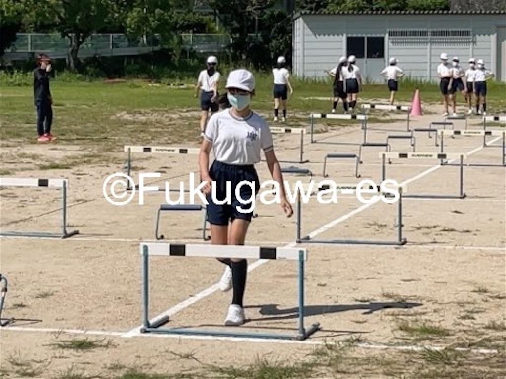 f:id:fukugawa-es:20210909144234j:image