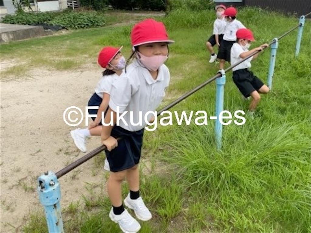 f:id:fukugawa-es:20210910133814j:image
