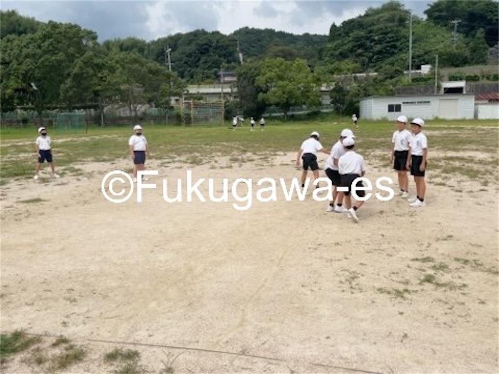 f:id:fukugawa-es:20210910133841j:image