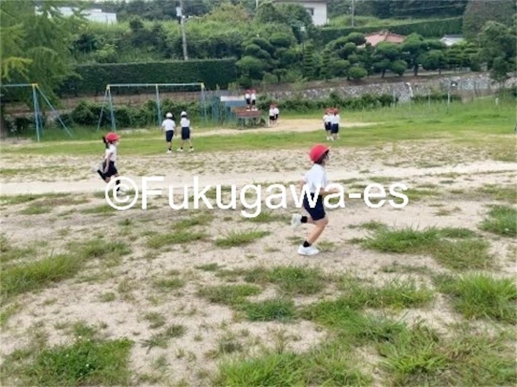 f:id:fukugawa-es:20210910133934j:image