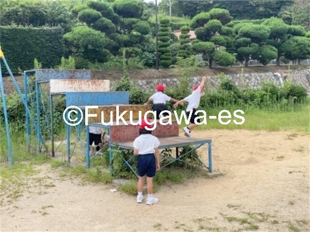 f:id:fukugawa-es:20210910134003j:image