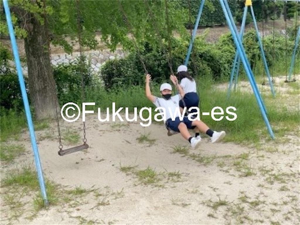 f:id:fukugawa-es:20210910134017j:image