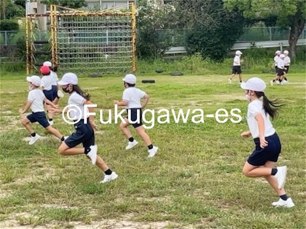 f:id:fukugawa-es:20210910134043j:image