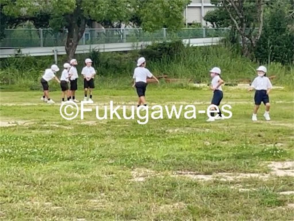 f:id:fukugawa-es:20210910134108j:image