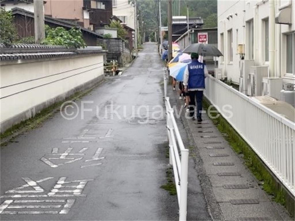 f:id:fukugawa-es:20210914103807j:image
