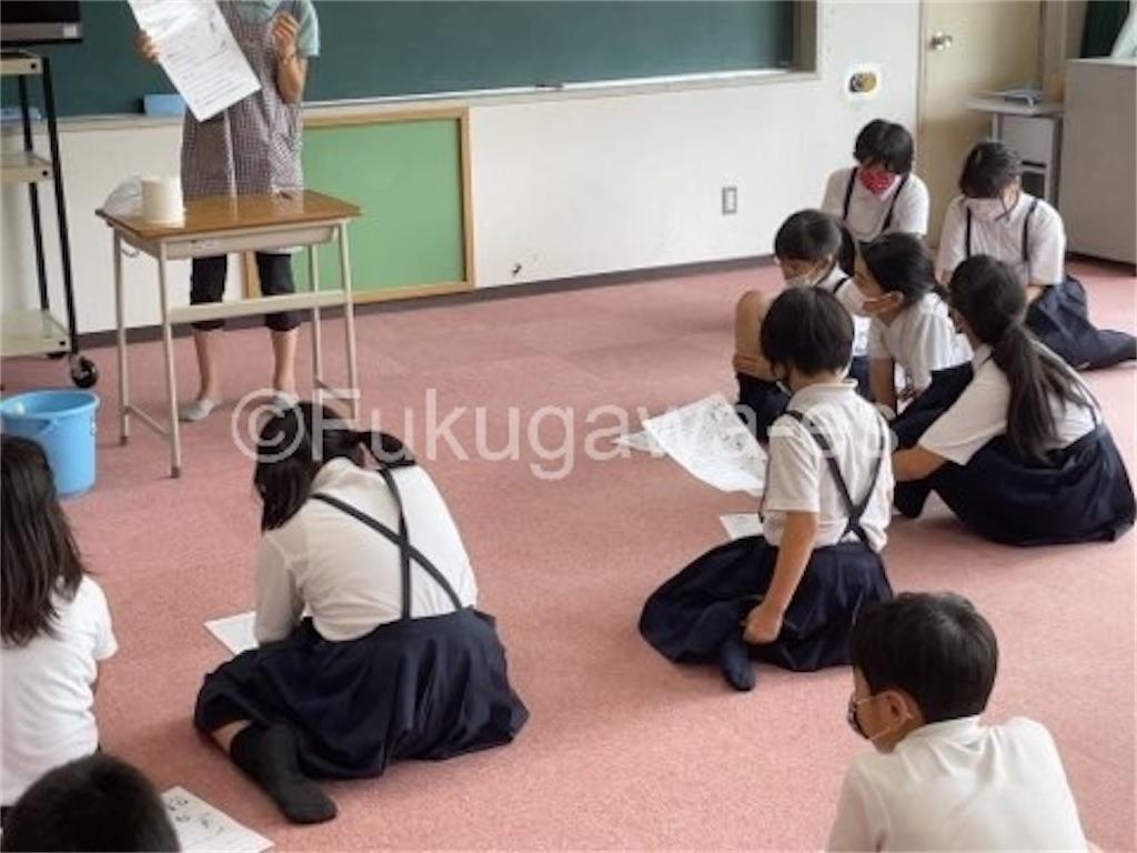 f:id:fukugawa-es:20210915134257j:image
