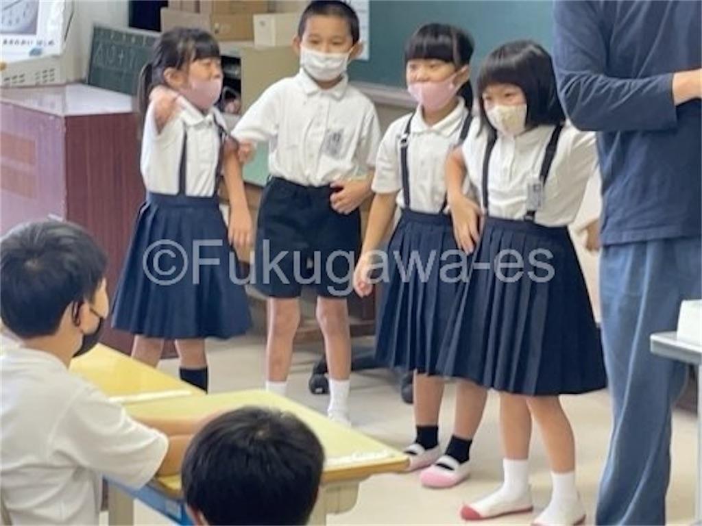 f:id:fukugawa-es:20210916110735j:image
