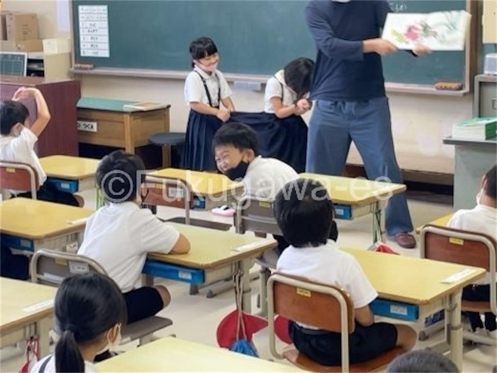 f:id:fukugawa-es:20210916110833j:image