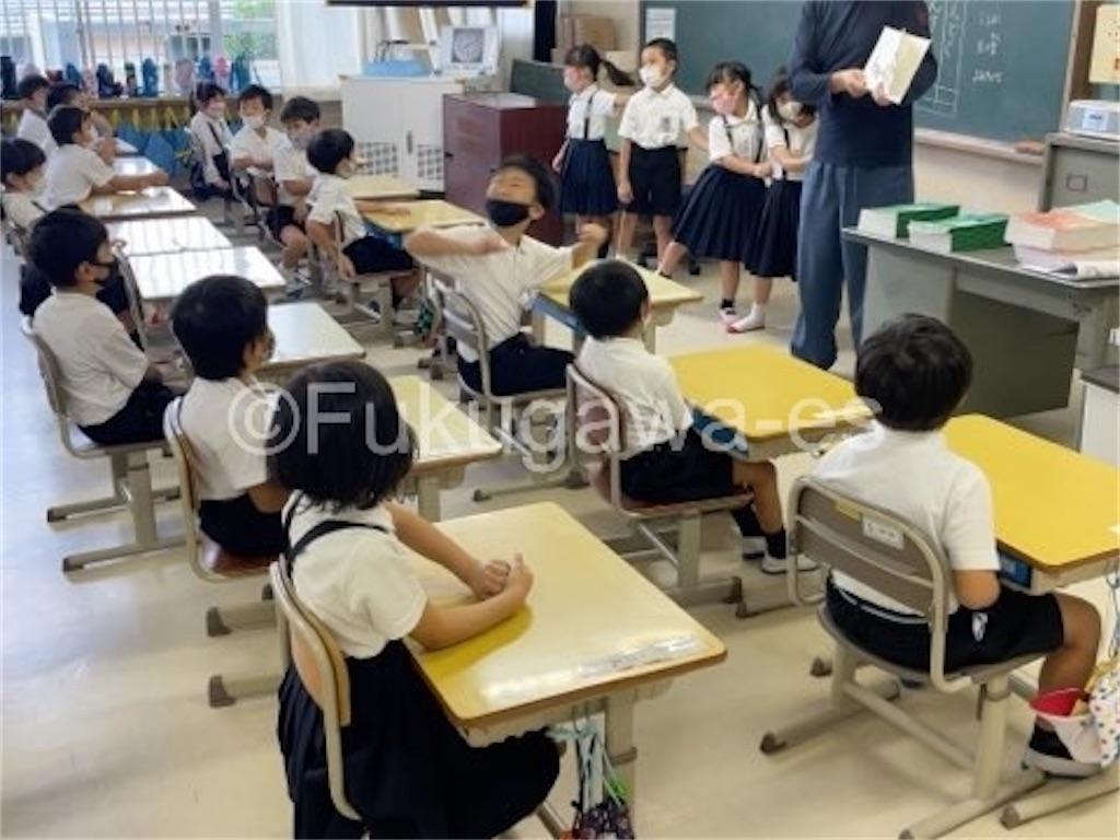 f:id:fukugawa-es:20210916112558j:image