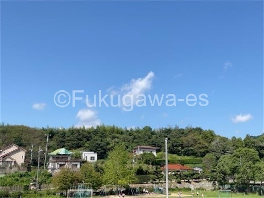 f:id:fukugawa-es:20210922104413j:image