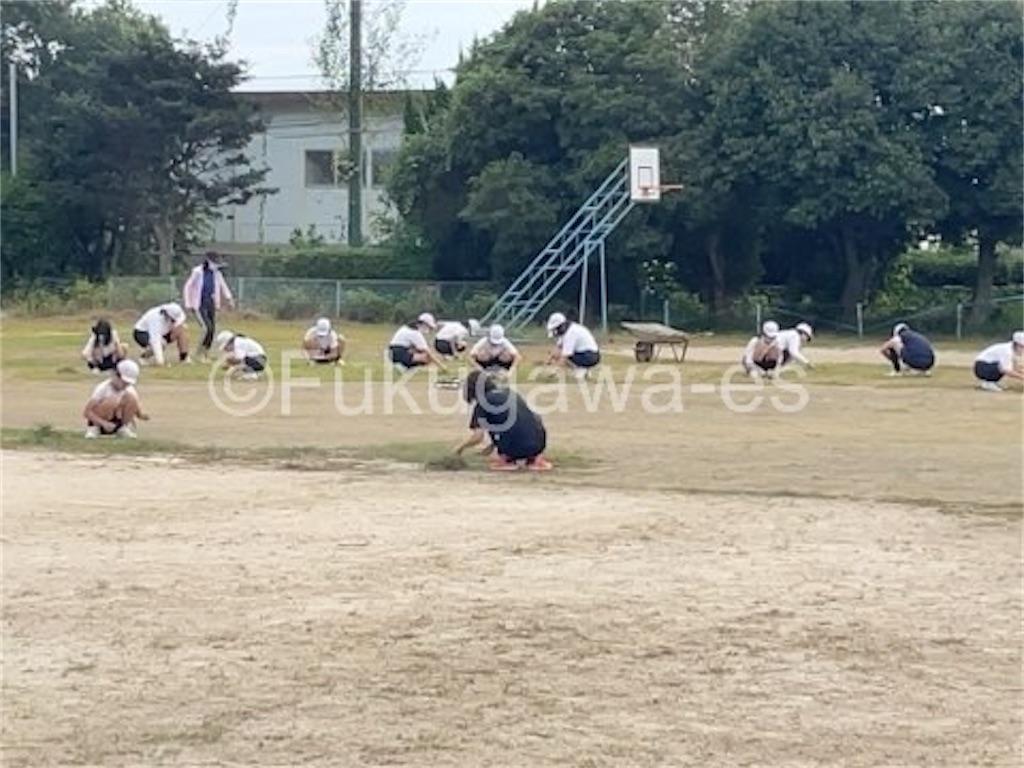 f:id:fukugawa-es:20210927141935j:image