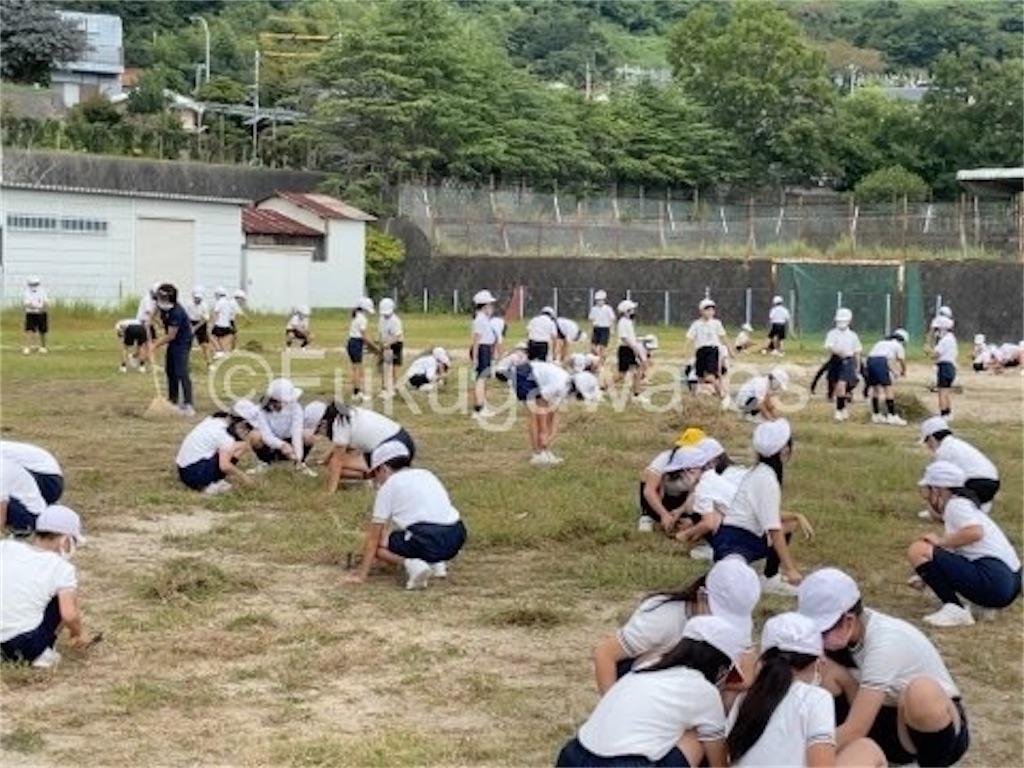 f:id:fukugawa-es:20210927141959j:image