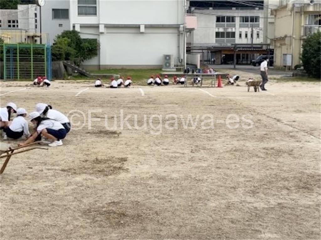 f:id:fukugawa-es:20210927142020j:image